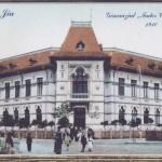 Gimnaziul Tudor Vladimirescu